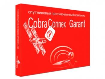 CobraConnex Garant
