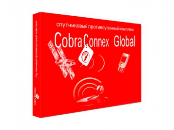 CobraConnex Global Max