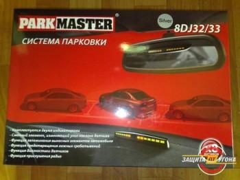 Парктроник ParkMaster 8DJ-32/33