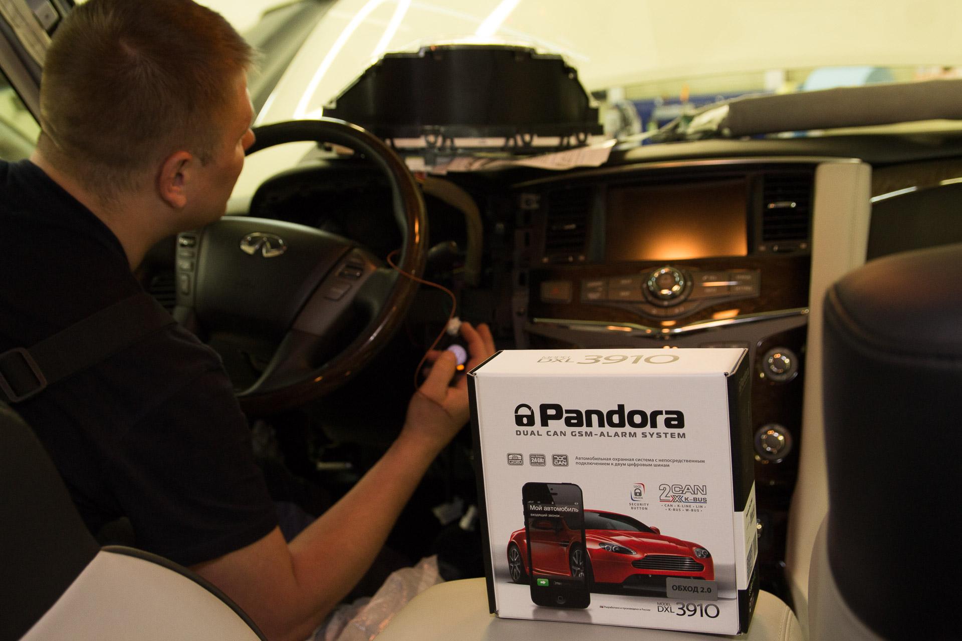 Установка защитного комплекса Pandora 3910 Infiniti QX56 LARTE