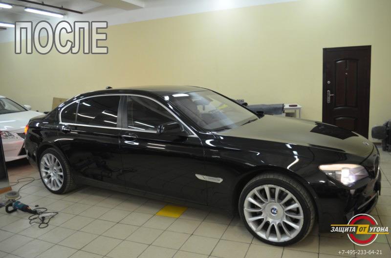 Восстановительная полировка и обработка кузова Ceramic Pro на BMW 7