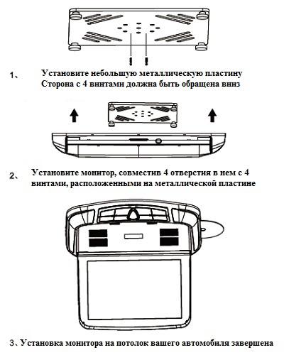 Монитор AVIS AVS1229THD