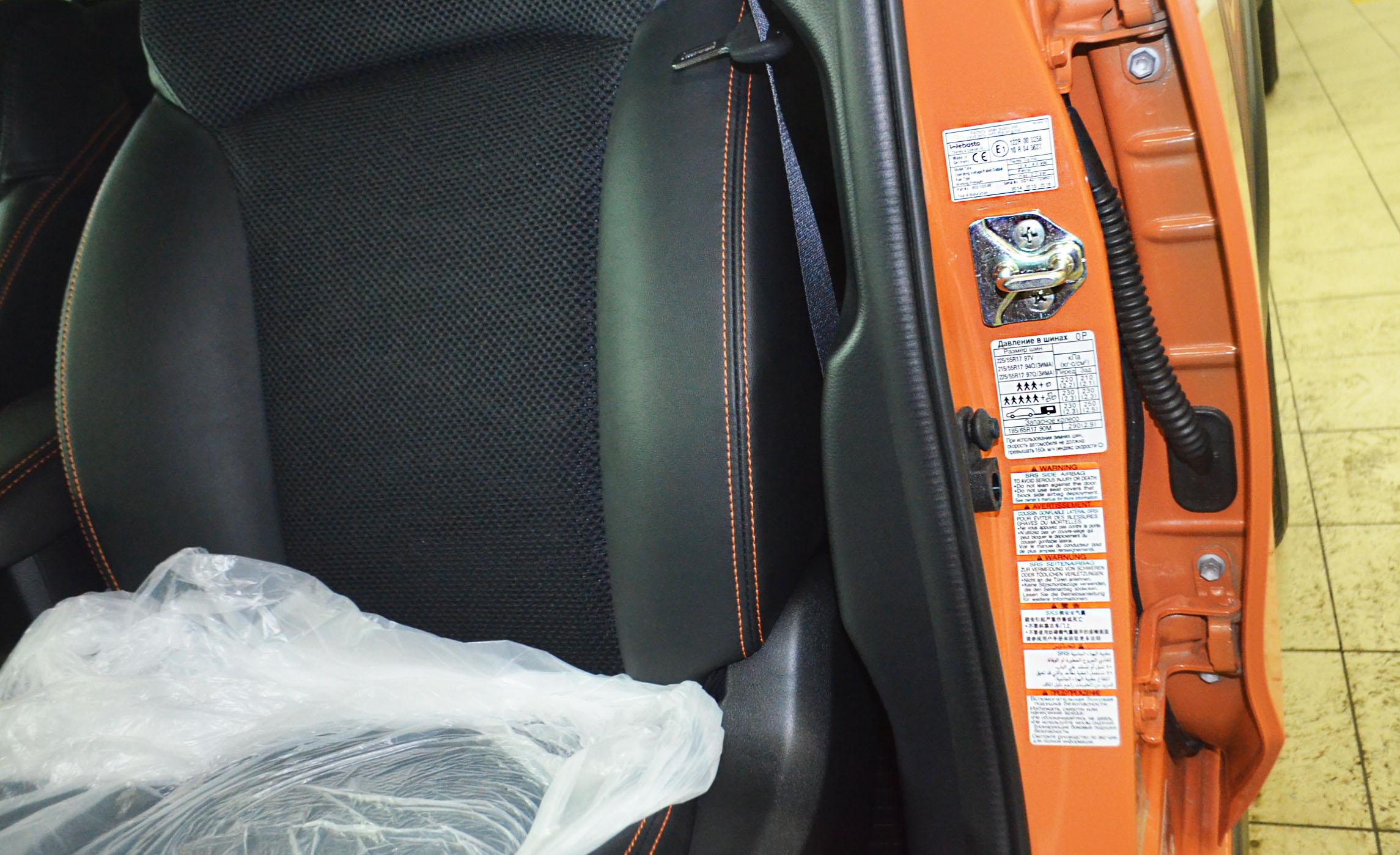 Установка предпускового подогревателя Webasto на Subaru XV