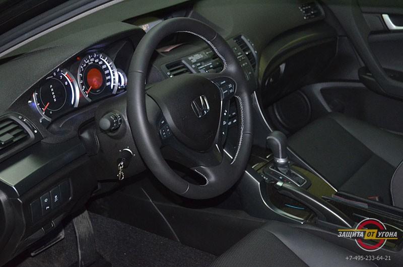 Авторская защита от угона на Honda Accord