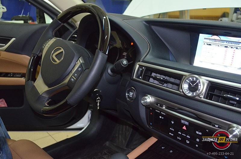 Авторская защита от угона на Lexus GS250