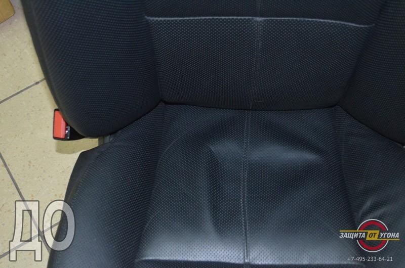 Ремонт вытянутого сиденья на Mercedes S221