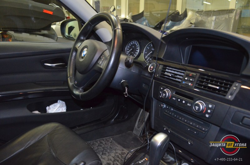 Авторская защита от угона на BMW 3
