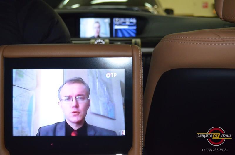 Цифровое тв на Lexus LS600h
