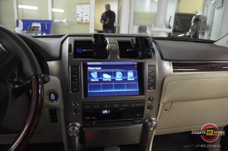 Навигация с пробками на Lexus GX460