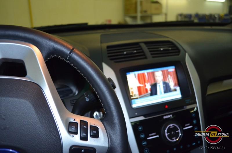 Подключение цифрового телевидения на Ford Explorer 2013