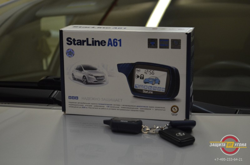 Установка автосигнализации Starline E60 на Toyota Corolla