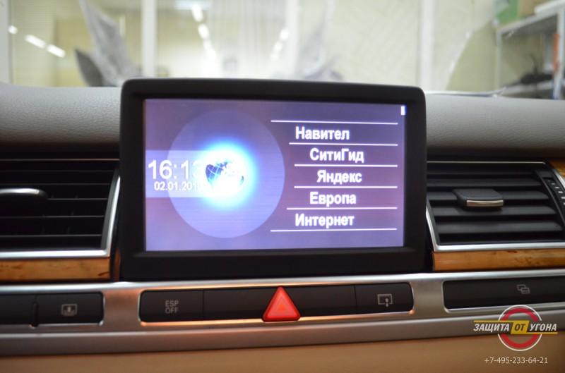 Установка навигации с пробками и монитора на Android на Audi A8