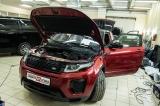 Установка автоматических доводчиков дверей на Range Rover Evoque: установка, характеристики, отзывы
