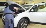 Противоугонная система Pandora 3910 для Toyota Rav 4
