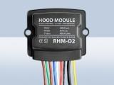 Pandora Радиомодуль моторного отсека RHM-02