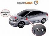 Механический блокиратор КПП с защитным рукавом GearLock
