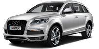Спецпредложение для Audi Q7