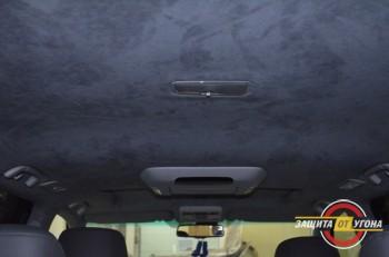 Перетяжка потолка Alcantara