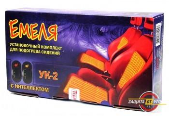 Система подогрева автомобильных сидений Емеля УК-2