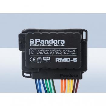 Автосигнализация Pandora DXL 3945 Pro