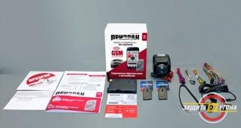 GSM-автосигнализация Prizrak 830