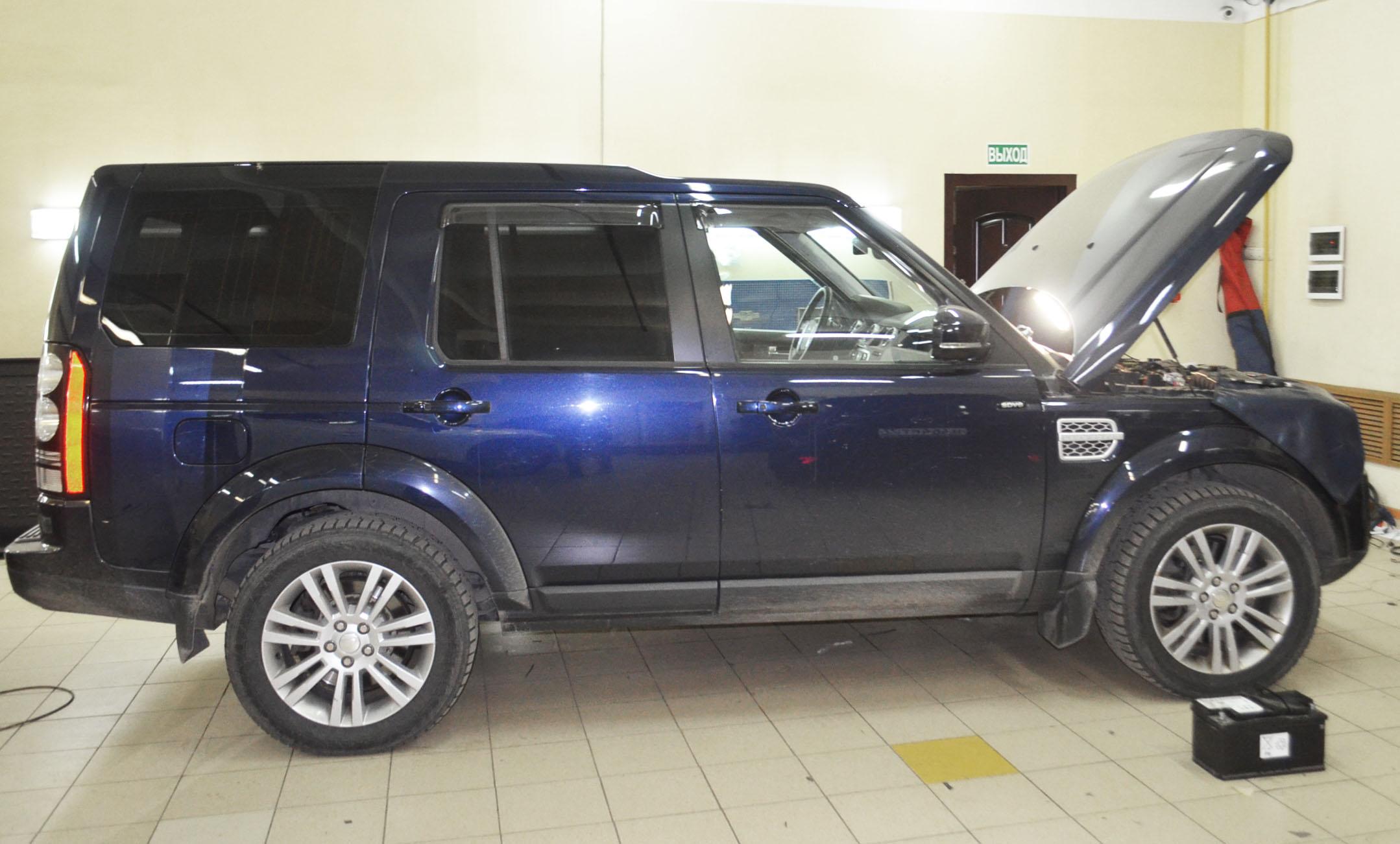 Авторское противоугонное устройство для Land Rover Discovery 4