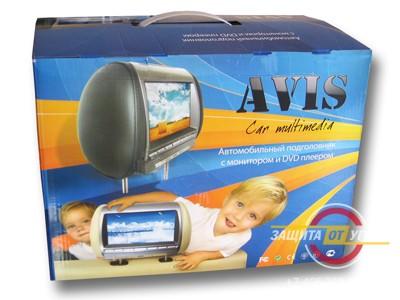Монитор AVIS AVS0812BM
