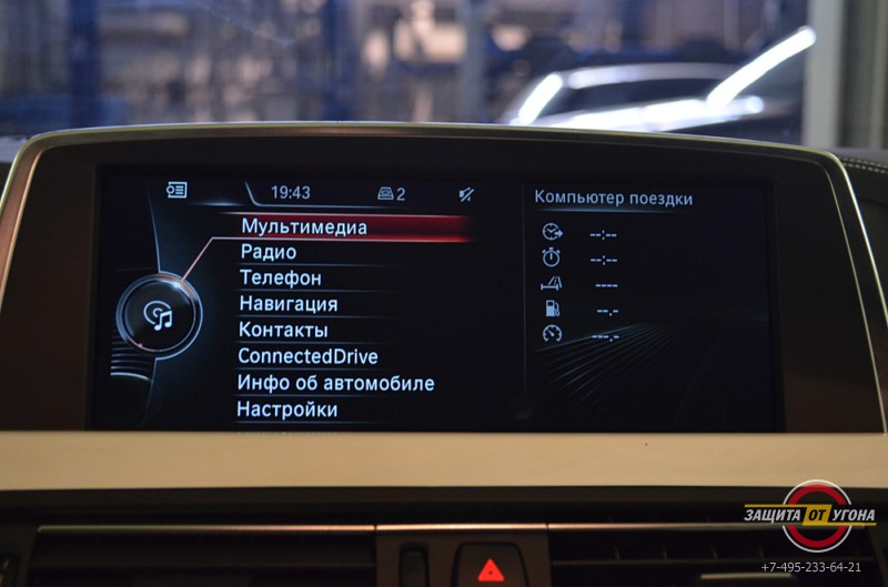 Установка видеорегистратора Axiom 1000 на штатный монитор BMW Gran Coupe
