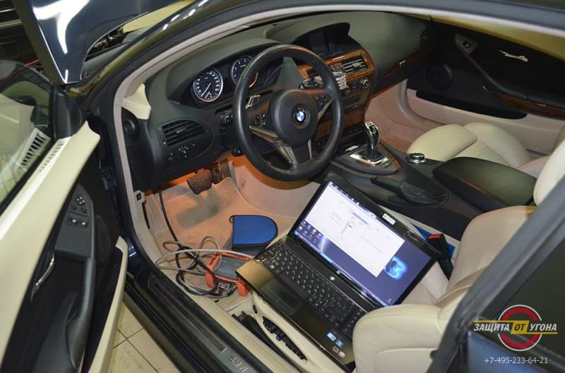 Руссификация монитора BMW 6