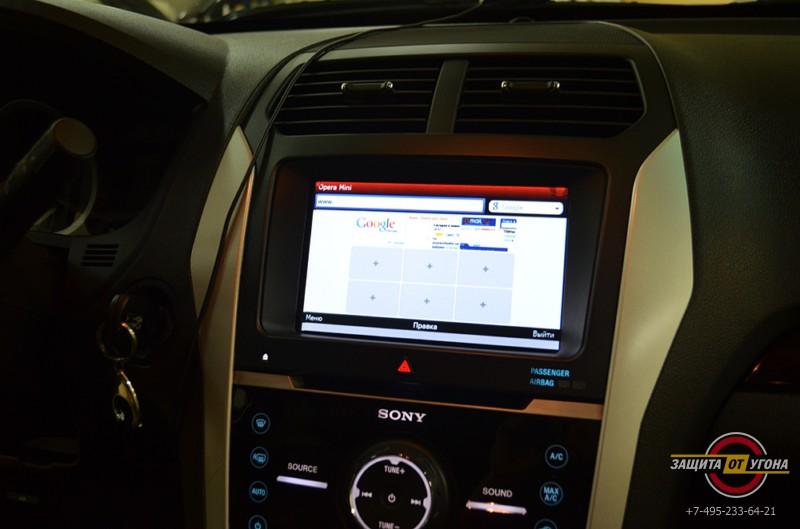 Навигация с пробками My Dean на штатный монитор Ford Explorer 2012