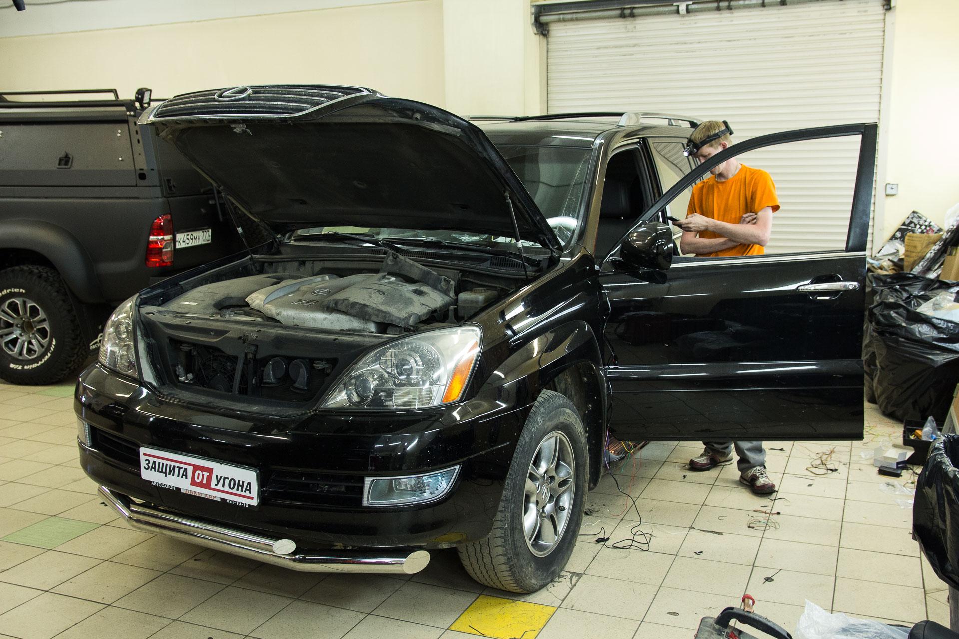 Установка сигнализации Pandora 3910 на Lexus GX470