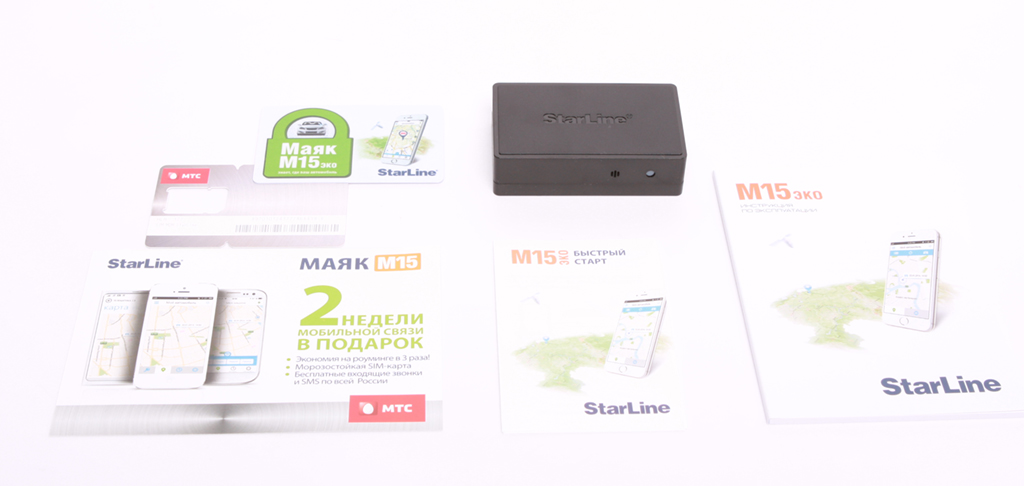 StarLine M15 eco +