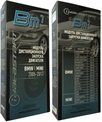 Бесключевой обходчик Idatalink Start-BM1