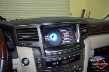 Навигация с пробками для Lexus