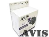 Складные беспроводные автомобильные ИК стерео наушники (двухканальные) AVIS AVS005HP