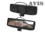 Зеркало заднего вида со встроенным видеорегистратором AVIS AVS0456DVR