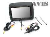 Монитор AVIS AVS0991HDM
