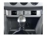 Система подогрева автомобильных сидений Waeco MagicComfort MSH-200