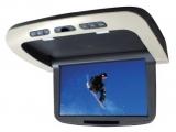 Монитор XM-1030CBR