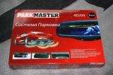 Парктроник ParkMaster 4DJ-34